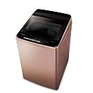 [館長推薦] Panasonic 國際牌 11公斤變頻洗衣機 NA-V110EB-PN 玫瑰金