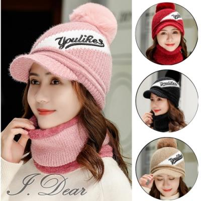 I.Dear-俏皮毛球保暖加厚刷毛字母針織圍脖帽兩件套(5色)
