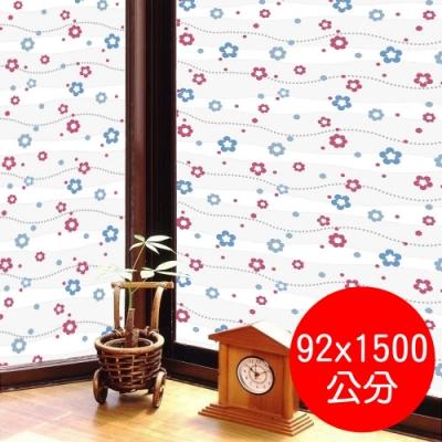 ★促銷★〔日本MEIWA〕抗UV靜電3D窗貼 (亮彩花瓣)92x1500公分