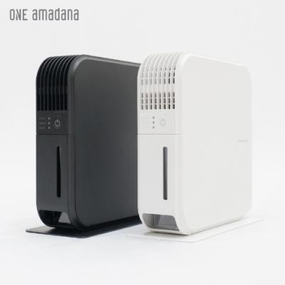 ONE amadana 櫥櫃用除濕機 HD-144T