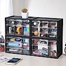 創意達人x樹德家庭組小幫手分類收納盒4入組