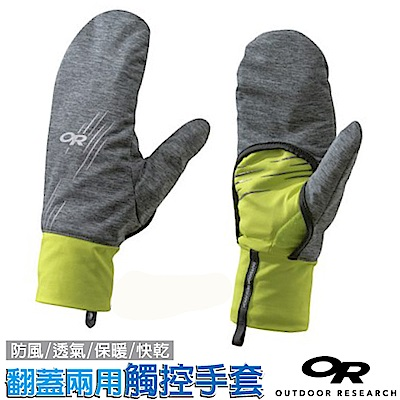 Outdoor Research 防風透氣快乾保暖翻蓋兩用手套_螢光黃/灰