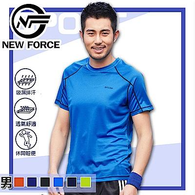 NEW FORCE 冰涼速乾蜂窩透氣男女排汗衫-男款天藍