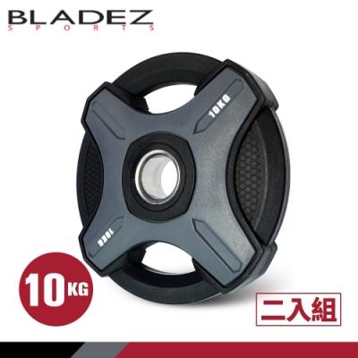 【BLADEZ】OP1-PU灰色奧林匹克包膠槓片-10KG(二入組)
