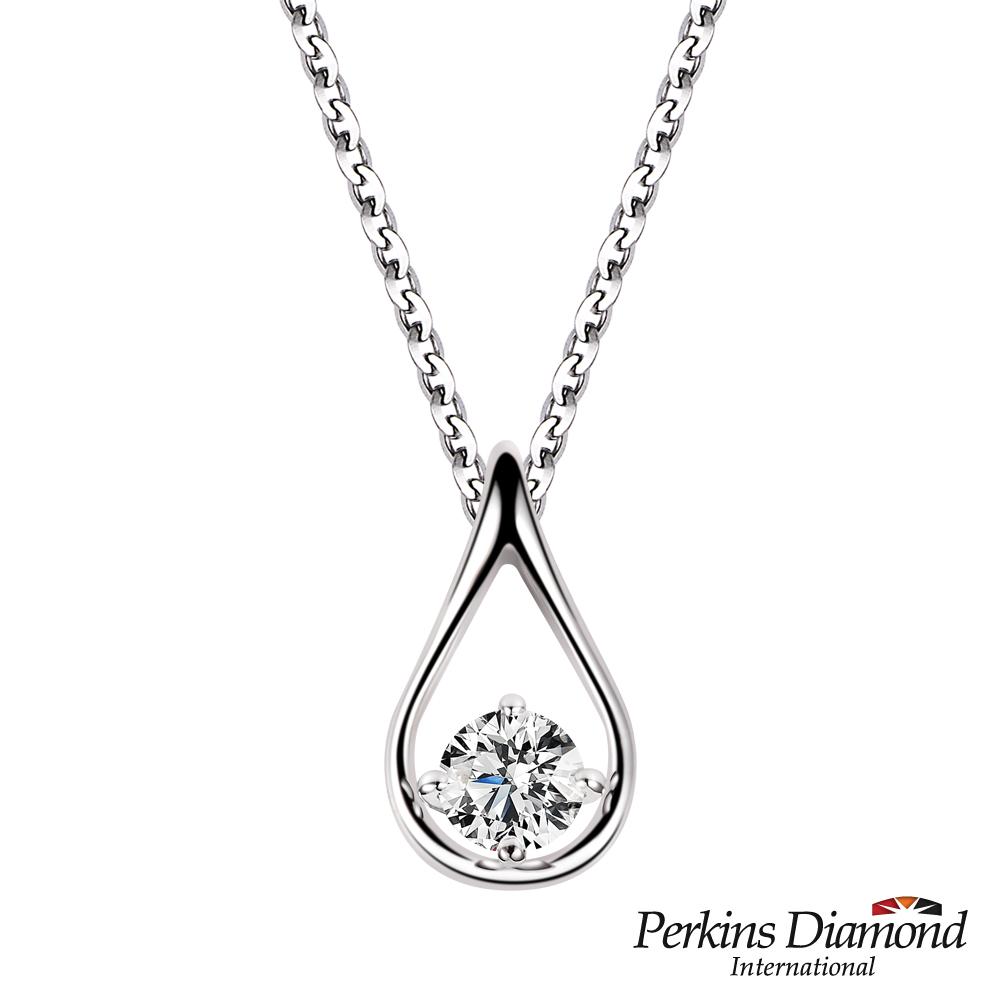 PERKINS 伯金仕-GIA Drop系列 E/VVS2 0.30克拉鑽石項鍊