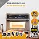 io多功能氣炸烤箱AFO-01D(25L) product thumbnail 1