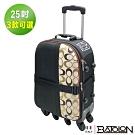 義大利BATOLON 25吋 紐約時尚/格調非凡加大旅行箱 (3色任選)