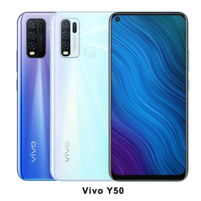 Vivo Y50 (8G/128G) 6.53吋智慧手機