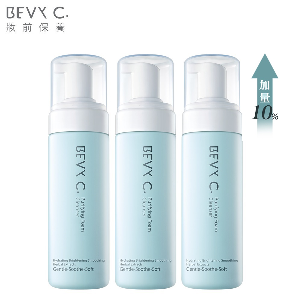 BEVY C. 淨潤白潔顏慕斯3件組(保濕洗面團購組)