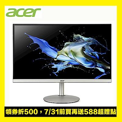 Acer CBL272U 27型IPS 2K 電腦螢幕 支援FreeSync 1ms HDR 內建喇叭