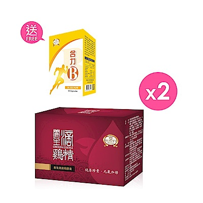 Beauty小舖-養生滴雞精膠囊x2盒 送合力B x1盒