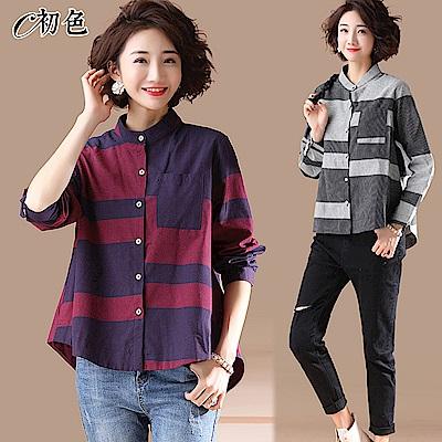 初色  寬條紋顯瘦襯衫-共2色-(L-2XL可選)