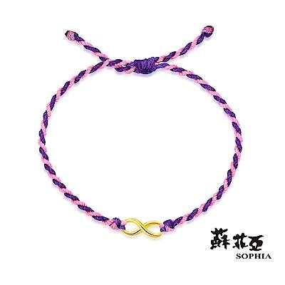 蘇菲亞SOPHIA - G LOVER系列無限纏繞雙色黃金手環(粉+紫)
