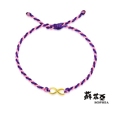 蘇菲亞SOPHIA - G LOVER系列無限纏繞雙色手環(粉+紫)