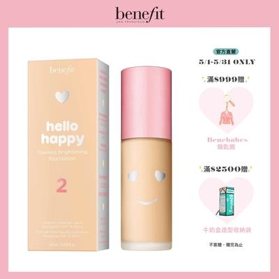 【官方直營】benefit  Hello Happy 陶瓷光防曬粉底液 30ml