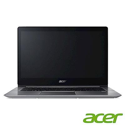 acer S30-20-553D 14吋筆電(i5-8250U/4G/256G/銀