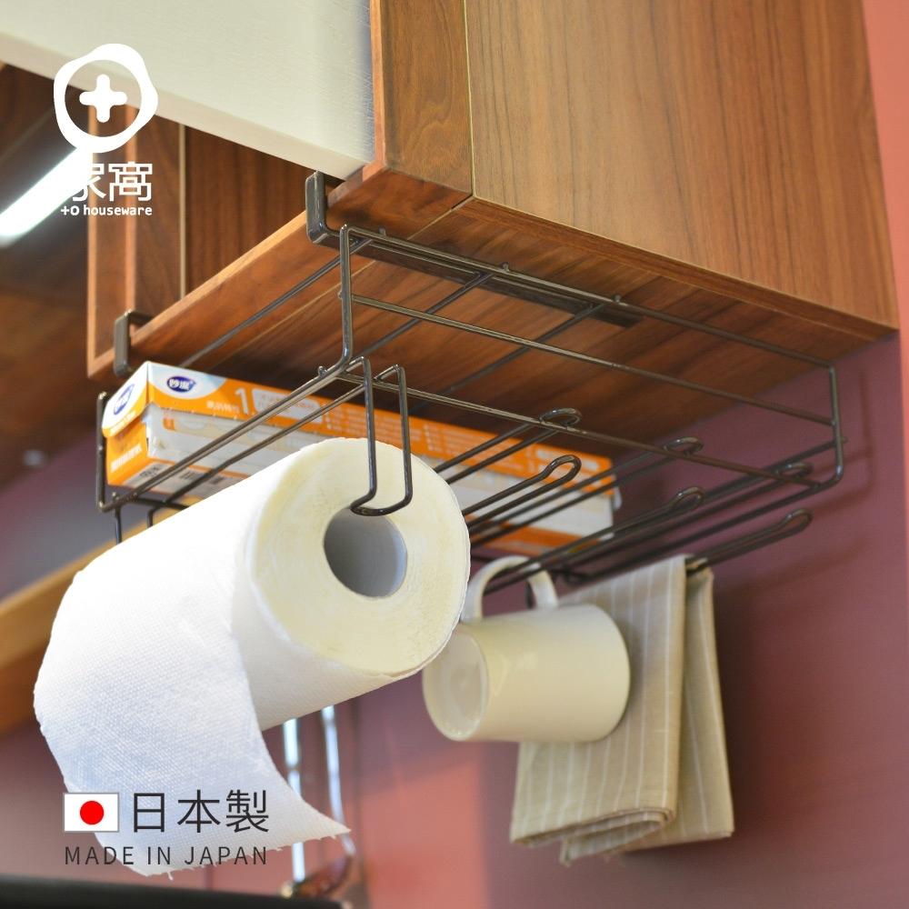 【+O家窩】日本製Layer免鑽櫥櫃下多功能金屬吊掛架