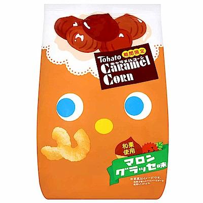 東鳩 焦糖玉米脆果-糖漬栗子風味(77g)