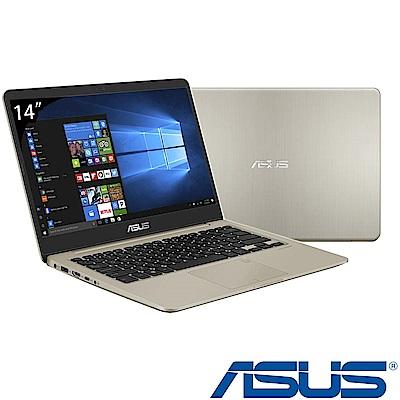 S410UF 14吋(i7-8550U/8G+4G/1TB+128G/MX130/特仕版