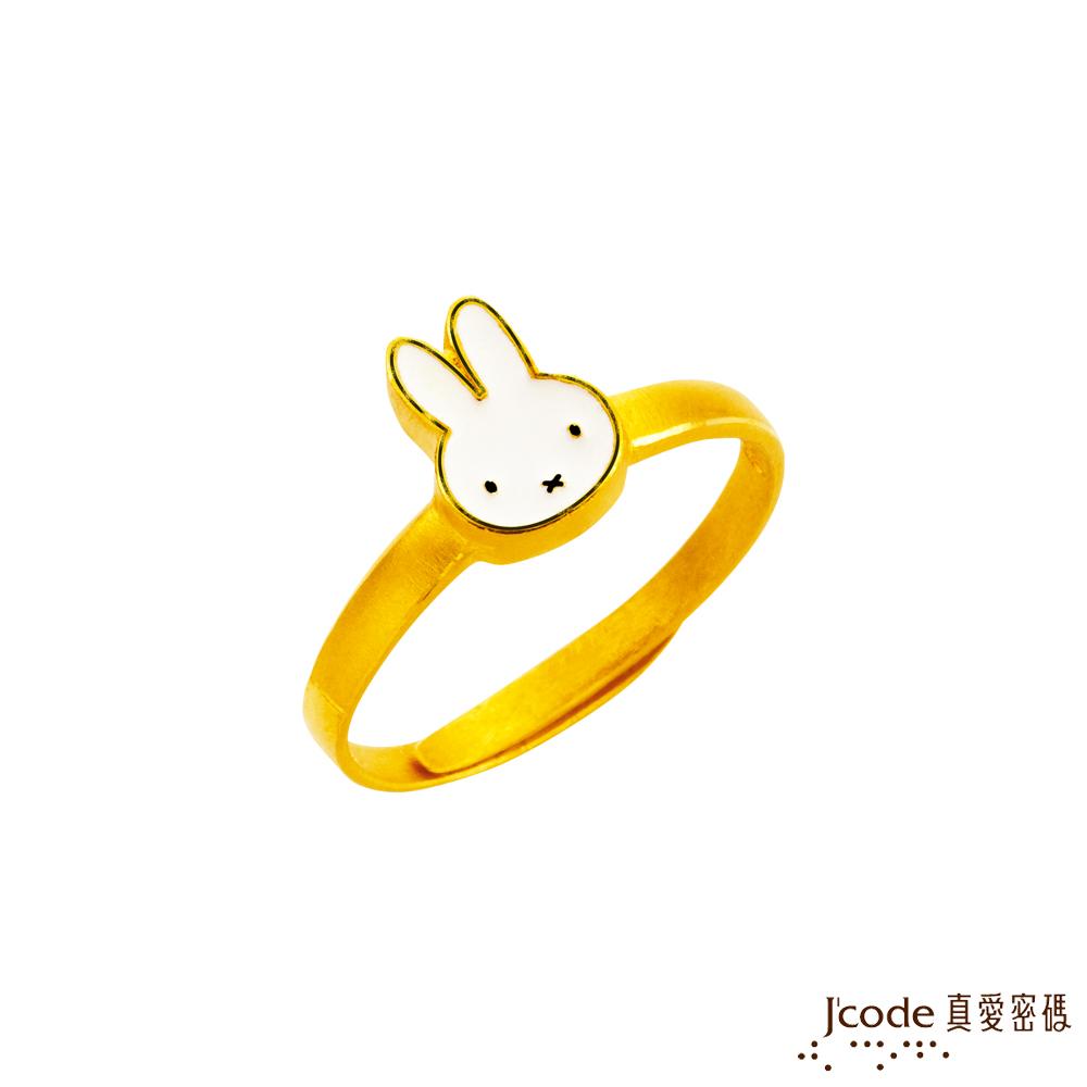 J'code真愛密碼 經典米飛黃金戒指