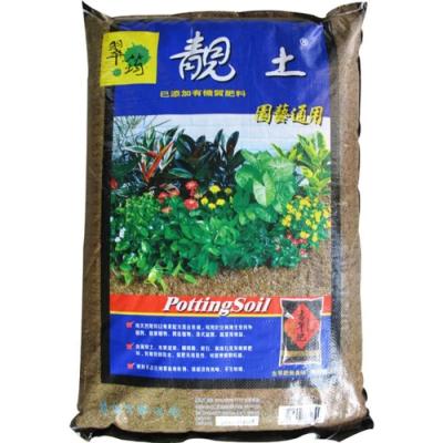 生活King 翠筠靚土培養土6公升(添加有機質肥料-園藝通用)