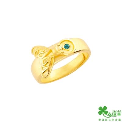 幸運草金飾 金常贏黃金/水晶戒指