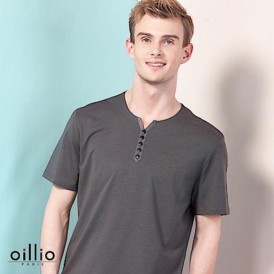 歐洲貴族oillio 短袖T恤 小V領設計 素面休閒 灰色