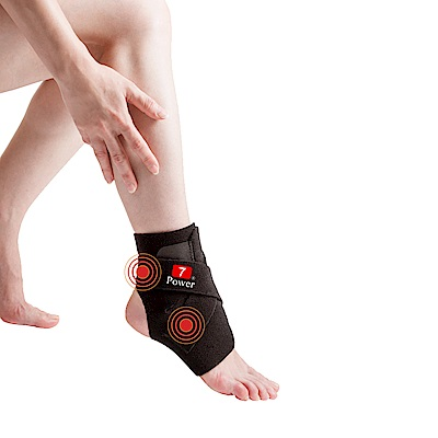 7Power專業護踝2入(26cmx20cm)