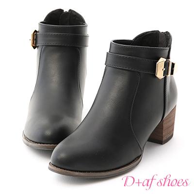 D+AF 魅力獨創.質感金屬釦環中跟短靴*黑