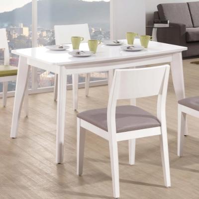 H&D 奧斯卡白色4.3尺餐桌