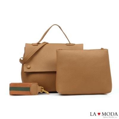 La Moda 百搭通勤質感荔枝紋可換背帶肩背斜背手提子母包(棕)
