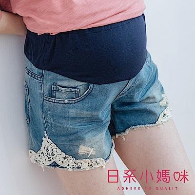 日系小媽咪孕婦裝-孕婦褲~珍珠布蕾絲抽鬚牛仔短褲 M-XXL