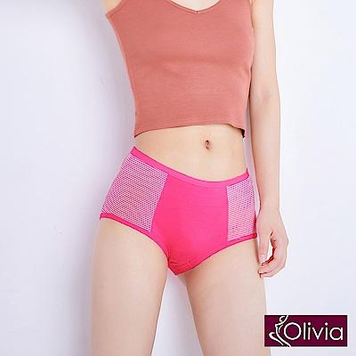 Olivia 超彈橫紋舒適中腰三角棉質內褲-玫紅