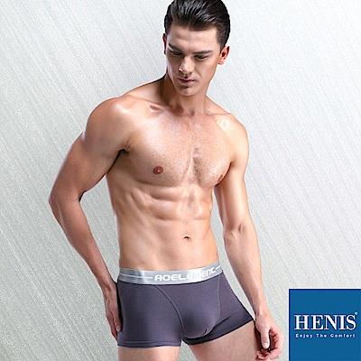 HENIS 簡約硬派 無痕包覆透氣機能四角褲-岩灰