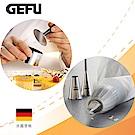 Gefu 圓形餐點模具組 12170 + 擠花袋(含擠花嘴3入) 14330