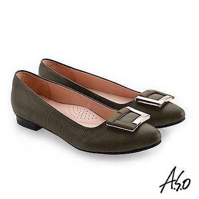A.S.O 義式簡約 精選質感時尚亮眼高跟鞋 正綠