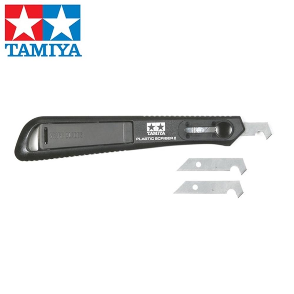 日本田宮TAMIYA第2代模型刻線刀刻刀ITEM74091**700(附繫繩孔/替刃匣;兩用設計,P型壓克力膠板切割刀)
