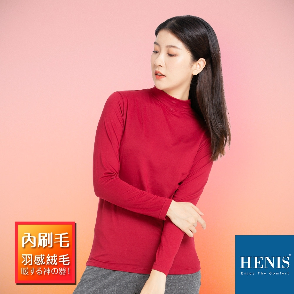 HENIS 暖柔羽感 內刷毛輕盈保暖衣 韓系小高領-暗紅
