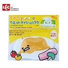 日本LEC 蛋黃哥造型濕紙巾蓋 1入