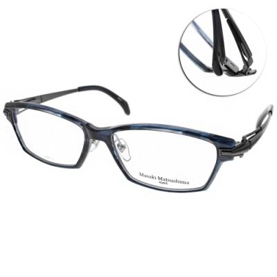 Masaki Matsushima眼鏡 潮流方框款/透藍-槍黑 #MMF1234 C02