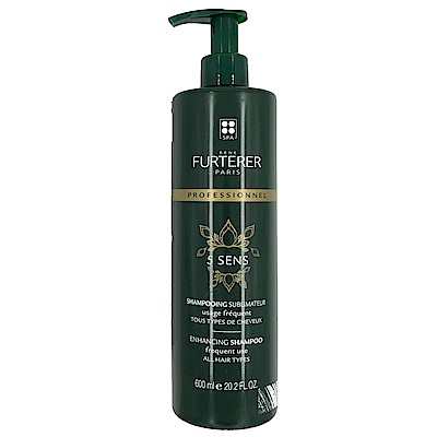 ReneFurterer萊法耶(荷那法蕊) 微金女神菁萃髮浴600ML