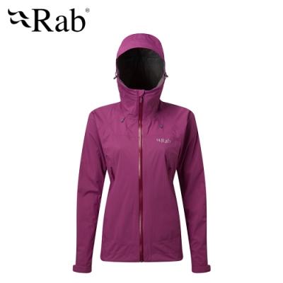 【RAB】Downpour Plus 高透氣防水外套 女款 紫羅蘭 #QWF68