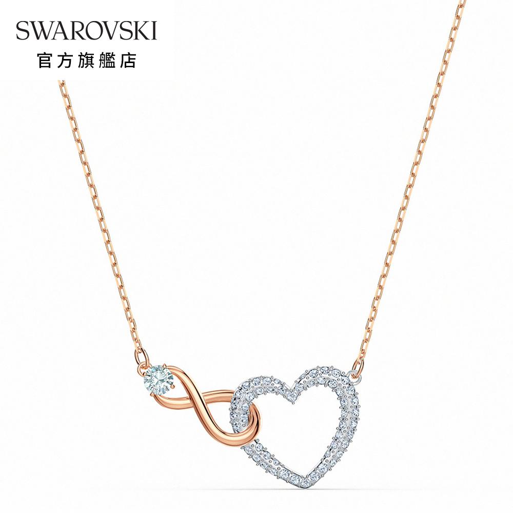 SWAROVSKI 施華洛世奇 Infinity Heart 鍍多色愛無限心形項鏈
