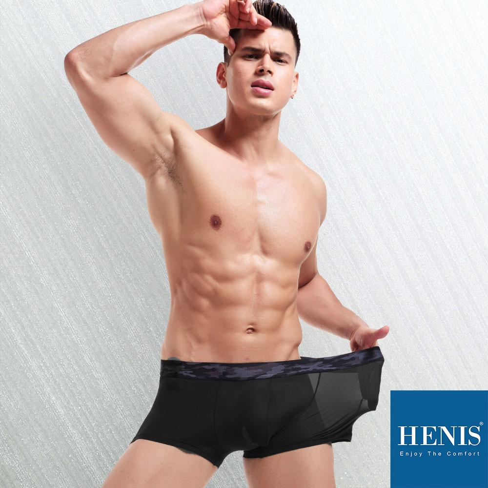 HENIS 極致零著感 超薄透氣迷彩腰帶四角褲-黑