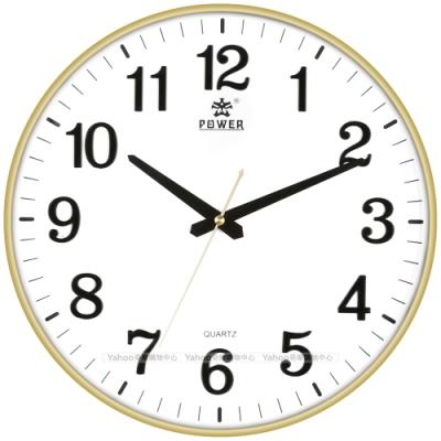 POWER霸王鐘錶-時尚金屬感設計靜音掛鐘-典雅金-PW-8330-ALKS-34.3CM