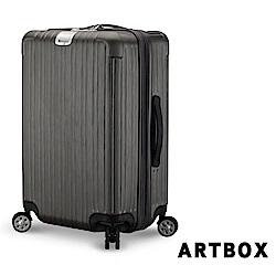 【ARTBOX】粉漾燦爛 25吋海關鎖可加大行李箱 (灰色)