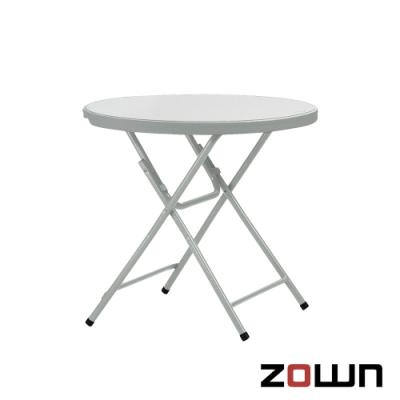 【ZOWN】Praxis 80矮圓桌(淺灰色/灰藍色)