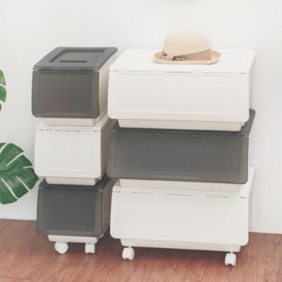 完美主義 掀蓋式果凍系可堆疊收納箱/大52L-3入(5色)