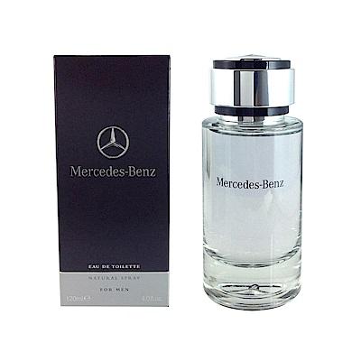 Mercedes Benz 賓士男性淡香水120ml