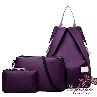iSPurple 輕盈抓皺 素雅尼龍後背包三件組 迷人紫